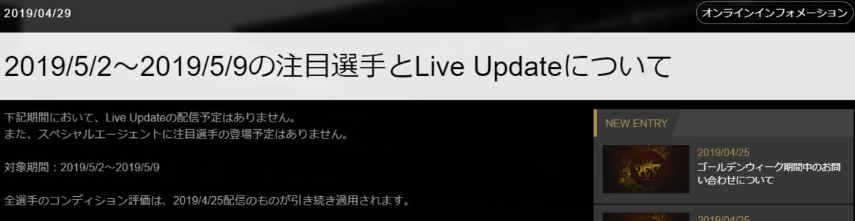 f:id:ryohei6887:20190429231739p:plain