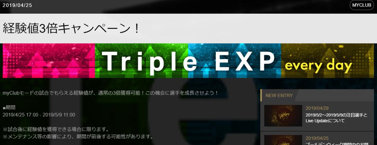 f:id:ryohei6887:20190429232101p:plain