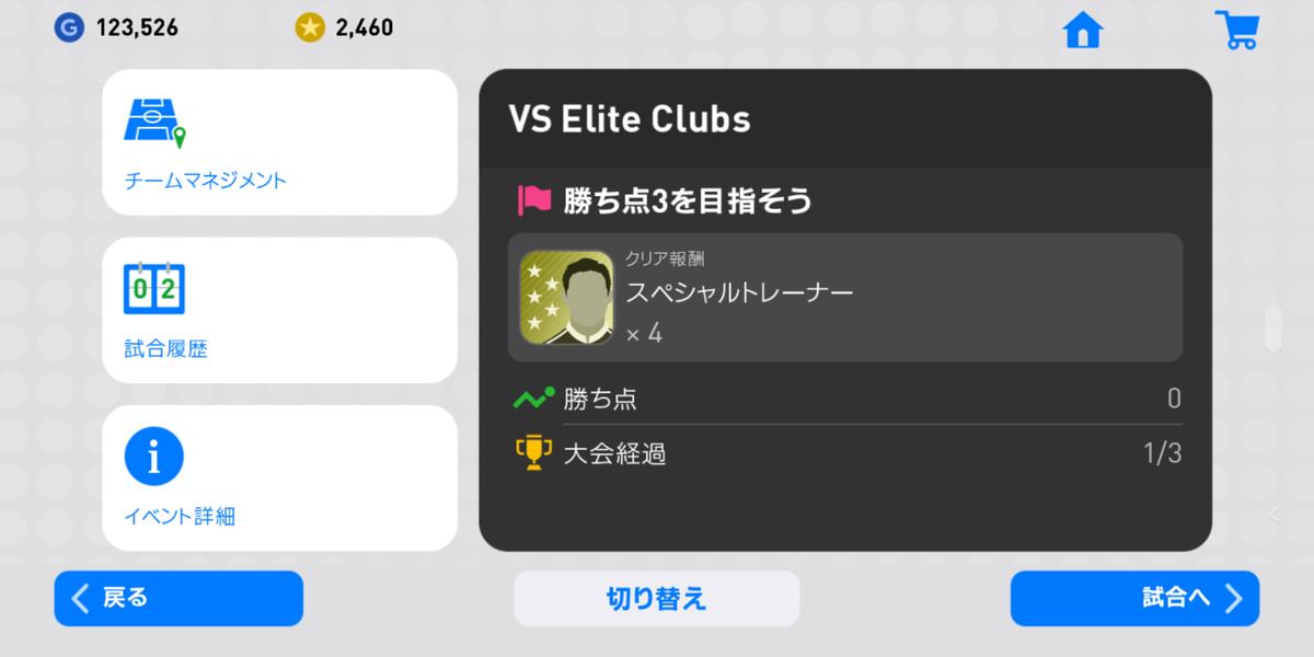 f:id:ryohei6887:20190429232624p:plain