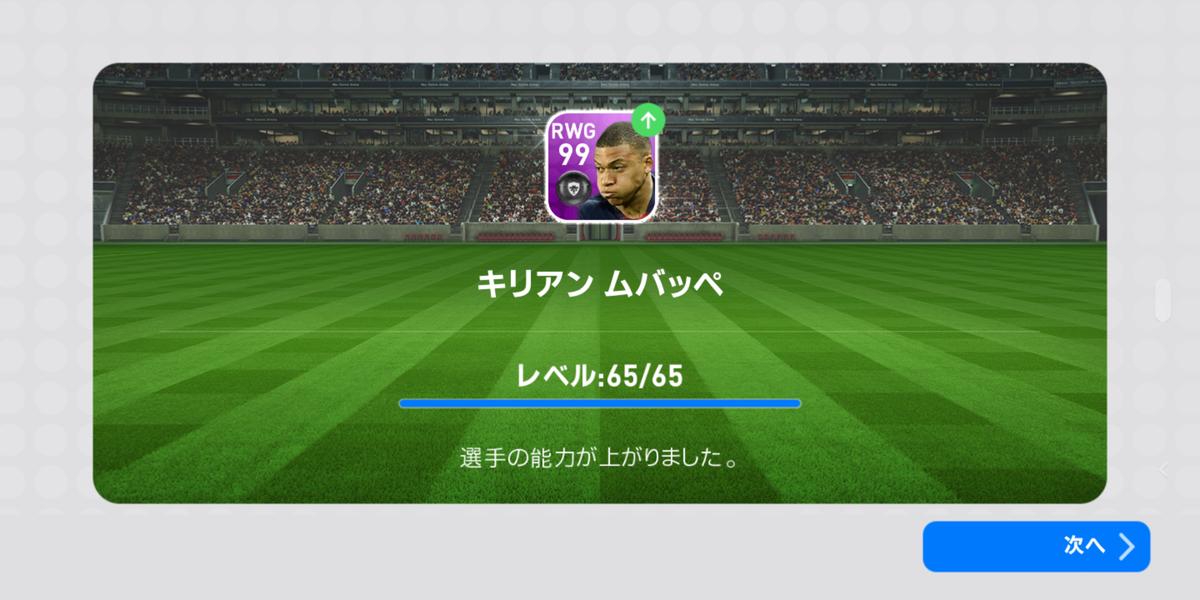 f:id:ryohei6887:20190429233032p:plain