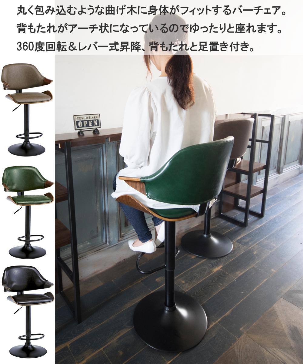 f:id:ryohei6887:20190501233046j:plain