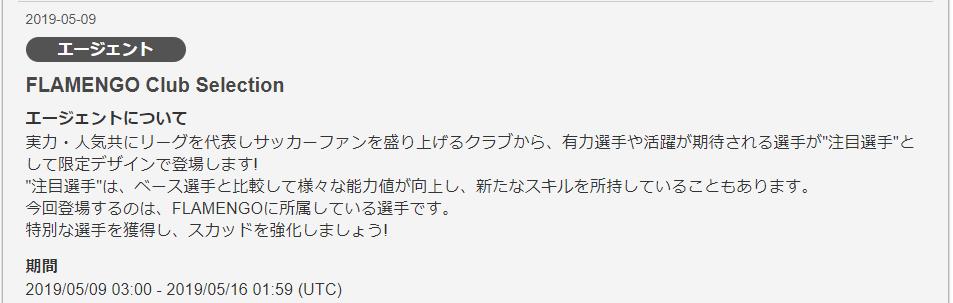 f:id:ryohei6887:20190509155136p:plain