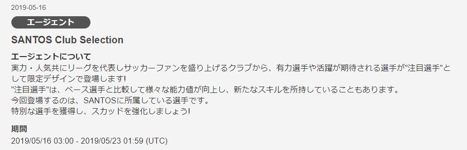 f:id:ryohei6887:20190516141405p:plain