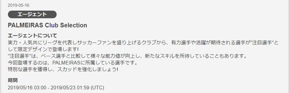 f:id:ryohei6887:20190516141412p:plain