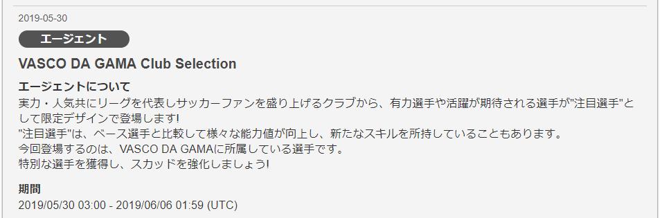 f:id:ryohei6887:20190530131717p:plain