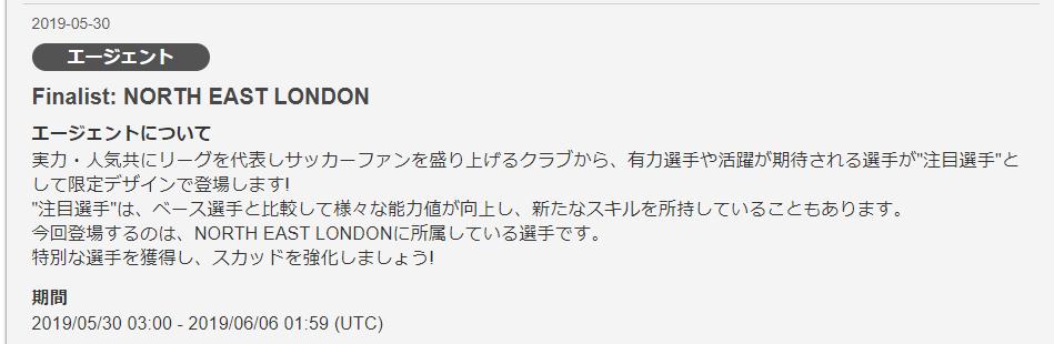 f:id:ryohei6887:20190530131722p:plain