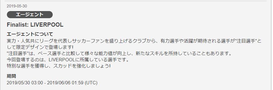 f:id:ryohei6887:20190530131724p:plain