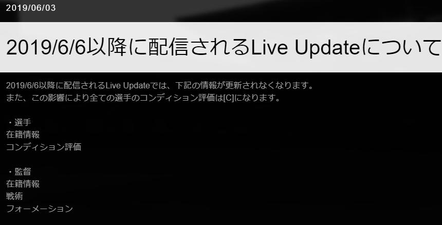 f:id:ryohei6887:20190604111715p:plain