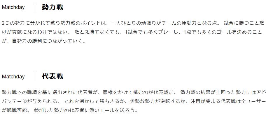 f:id:ryohei6887:20190612111358p:plain