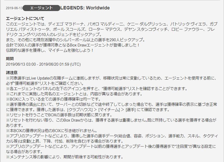 f:id:ryohei6887:20190613132911p:plain
