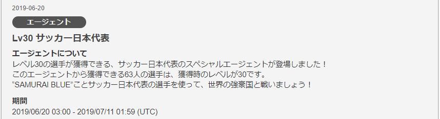 f:id:ryohei6887:20190620134521p:plain