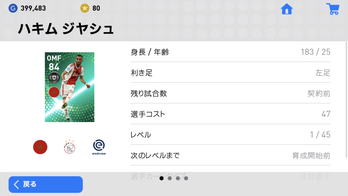 f:id:ryohei6887:20190620161625p:plain