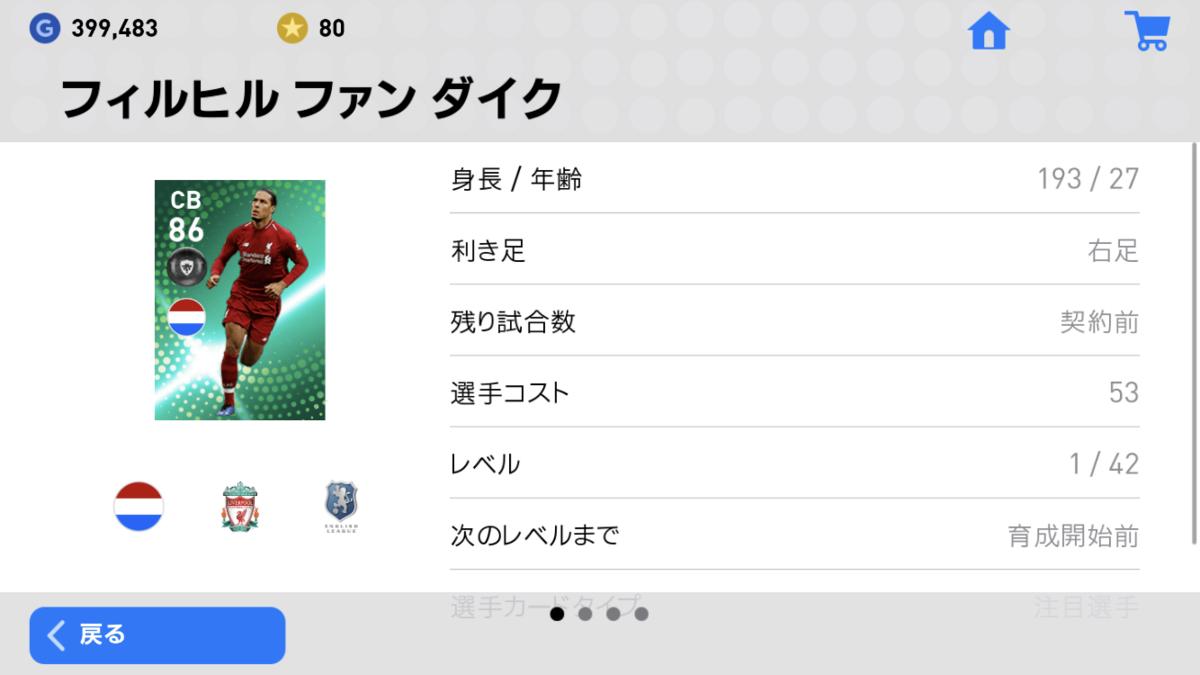 f:id:ryohei6887:20190620161630p:plain