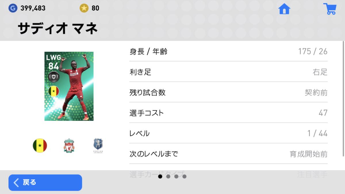 f:id:ryohei6887:20190620161634p:plain