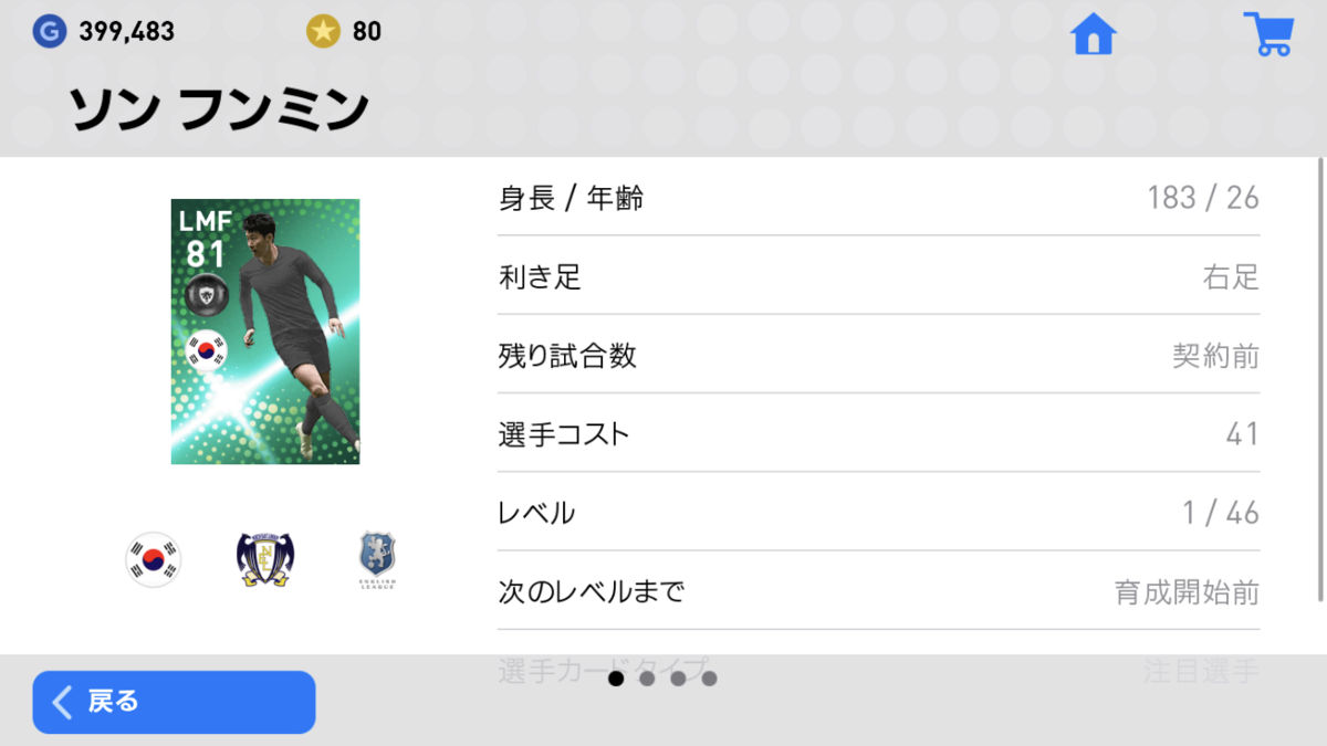 f:id:ryohei6887:20190620161639p:plain