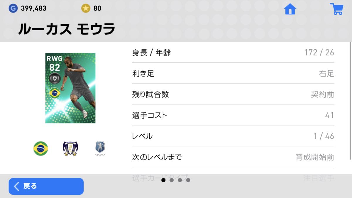 f:id:ryohei6887:20190620161644p:plain