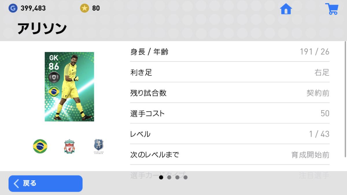 f:id:ryohei6887:20190620161648p:plain