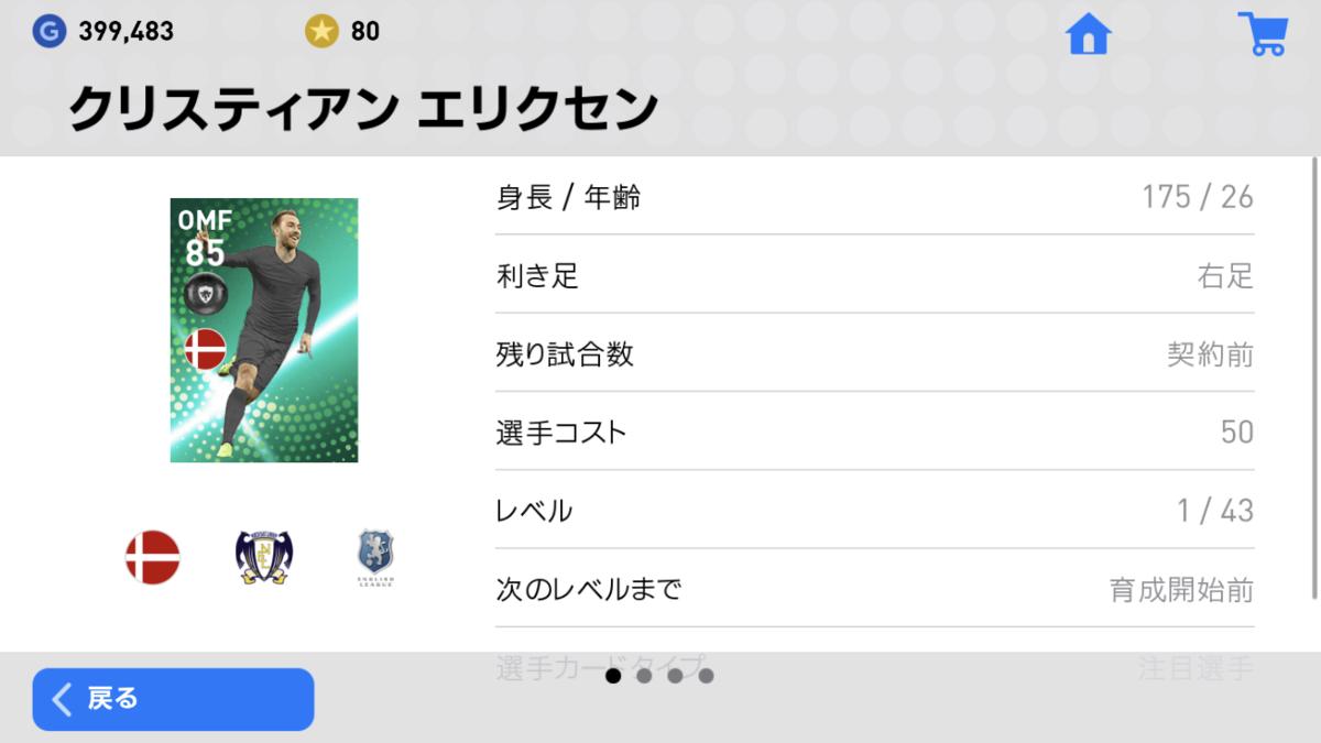f:id:ryohei6887:20190620161650p:plain