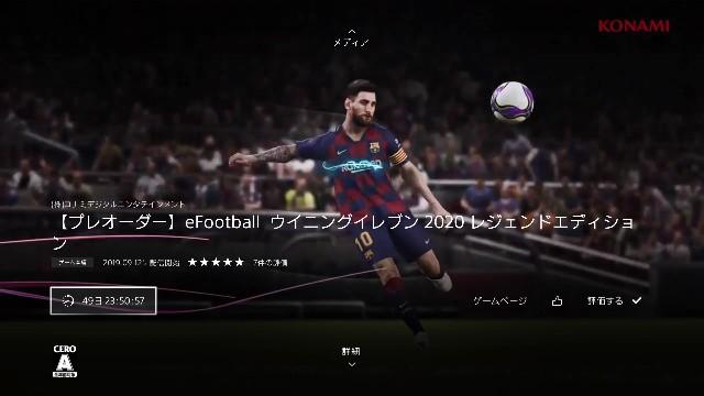 f:id:ryohei6887:20190724181856j:image