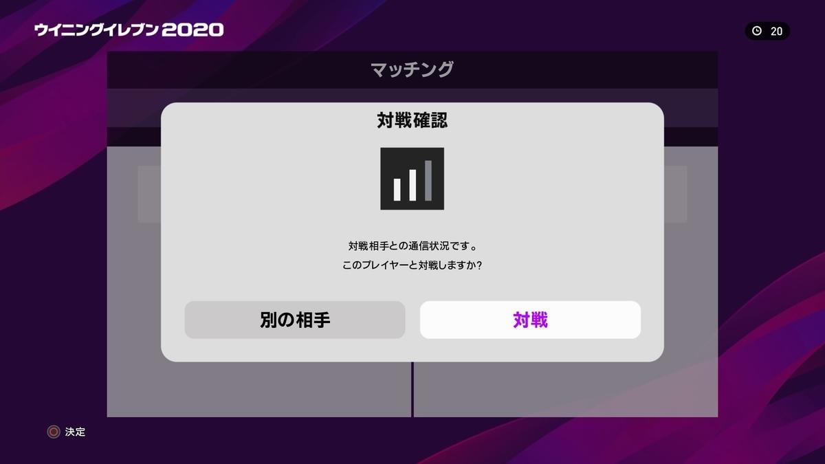 f:id:ryohei6887:20190731010539j:plain