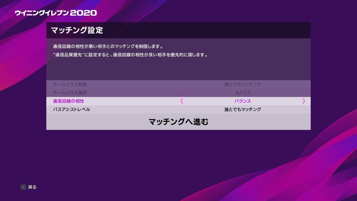 f:id:ryohei6887:20190731010945j:plain