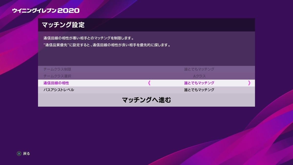 f:id:ryohei6887:20190731010948j:plain