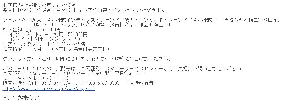 f:id:ryohei6887:20190814232352p:plain