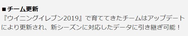 f:id:ryohei6887:20190822112825p:plain