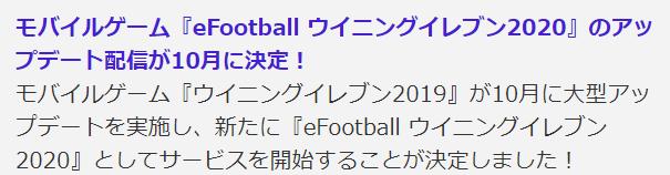 f:id:ryohei6887:20190822112921p:plain