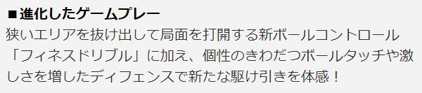 f:id:ryohei6887:20190822112933p:plain