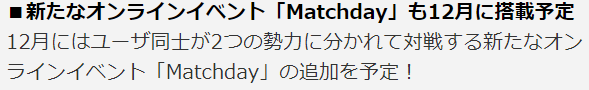 f:id:ryohei6887:20190822112949p:plain