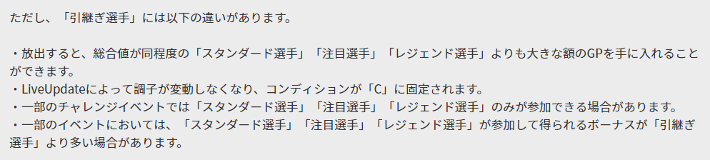 f:id:ryohei6887:20190823125622p:plain