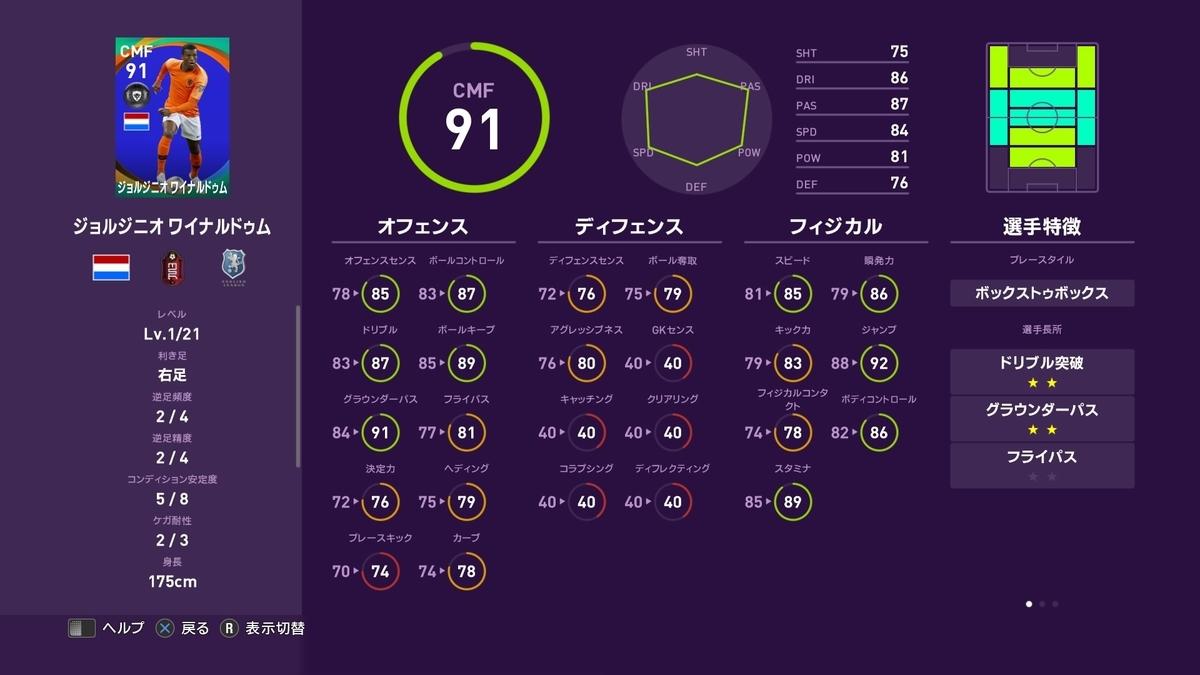 f:id:ryohei6887:20190913002405j:plain