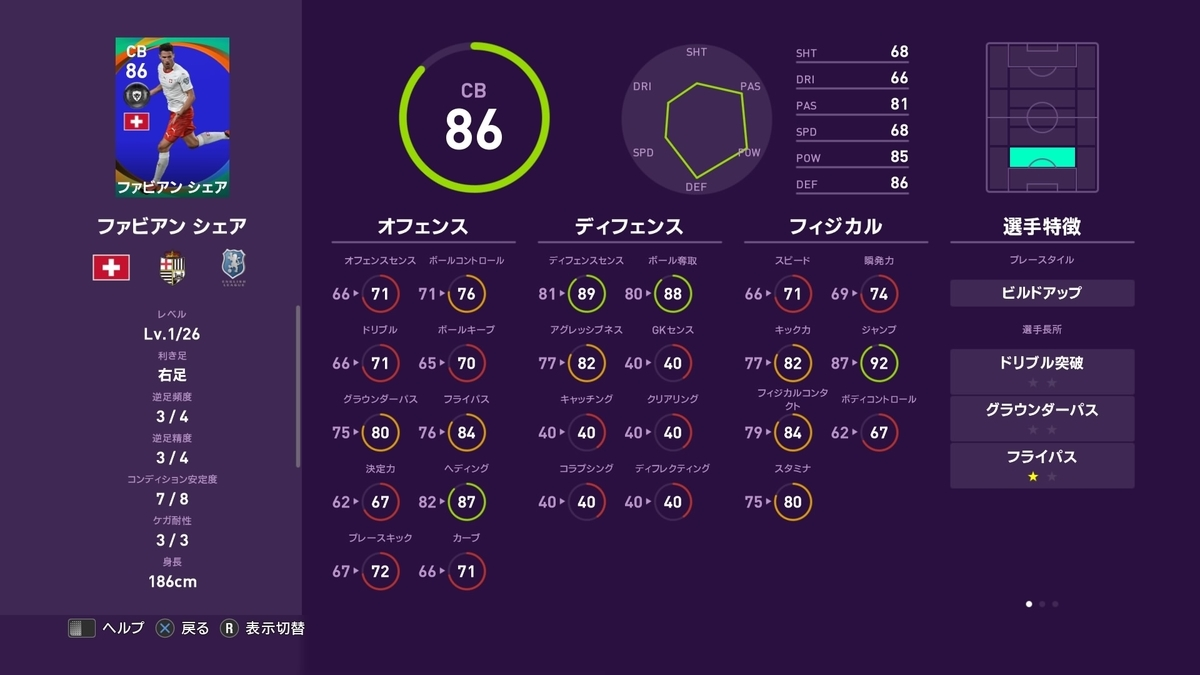 f:id:ryohei6887:20190913002621j:plain