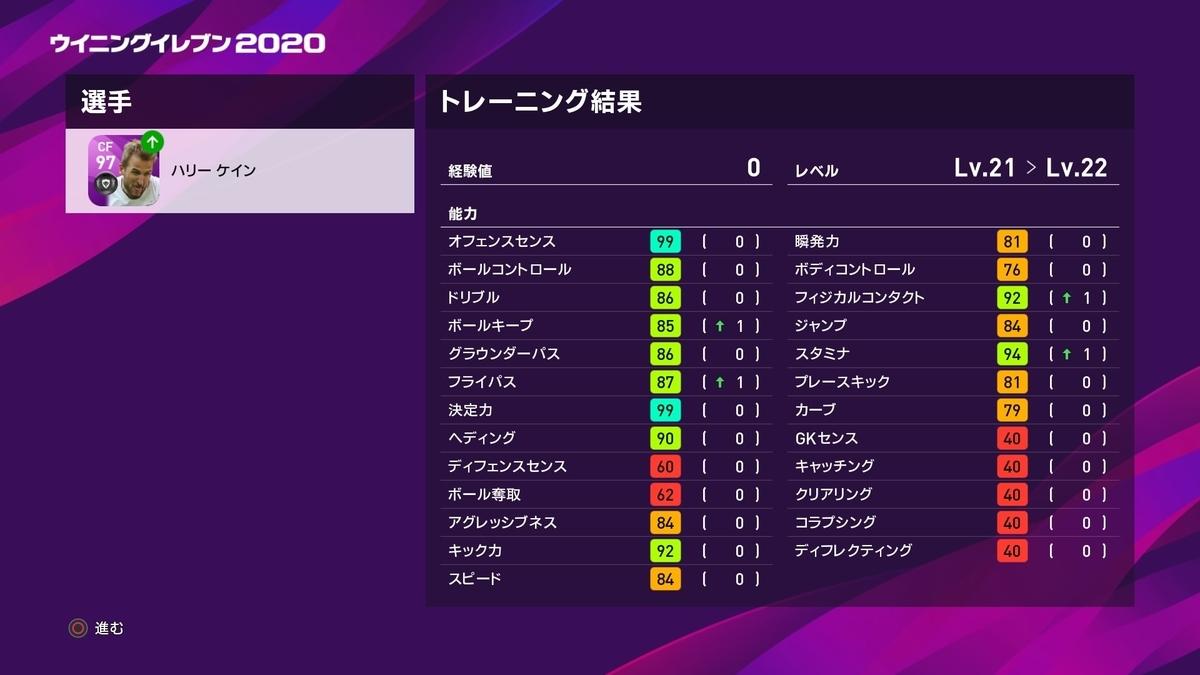 f:id:ryohei6887:20190913004823j:plain