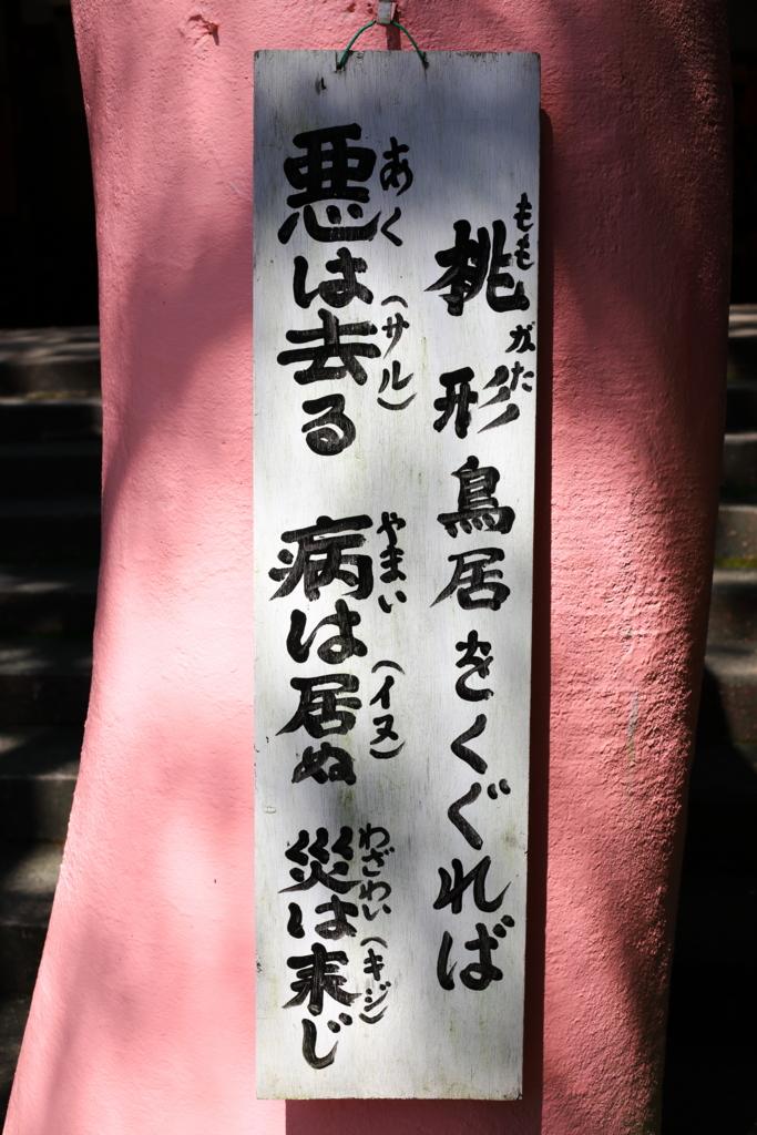 f:id:ryohei_j:20151004142912j:plain