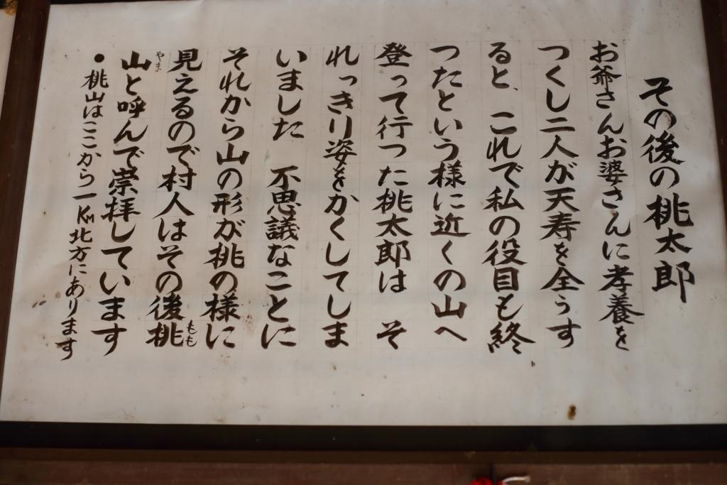 f:id:ryohei_j:20151004142916j:plain