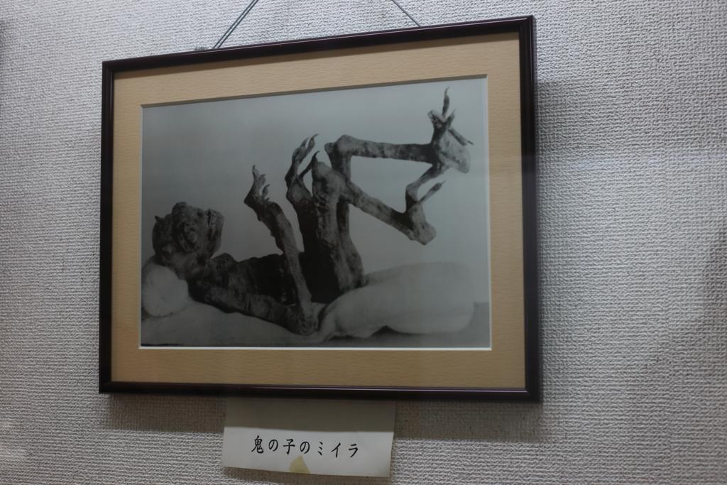 f:id:ryohei_j:20151004142923j:plain