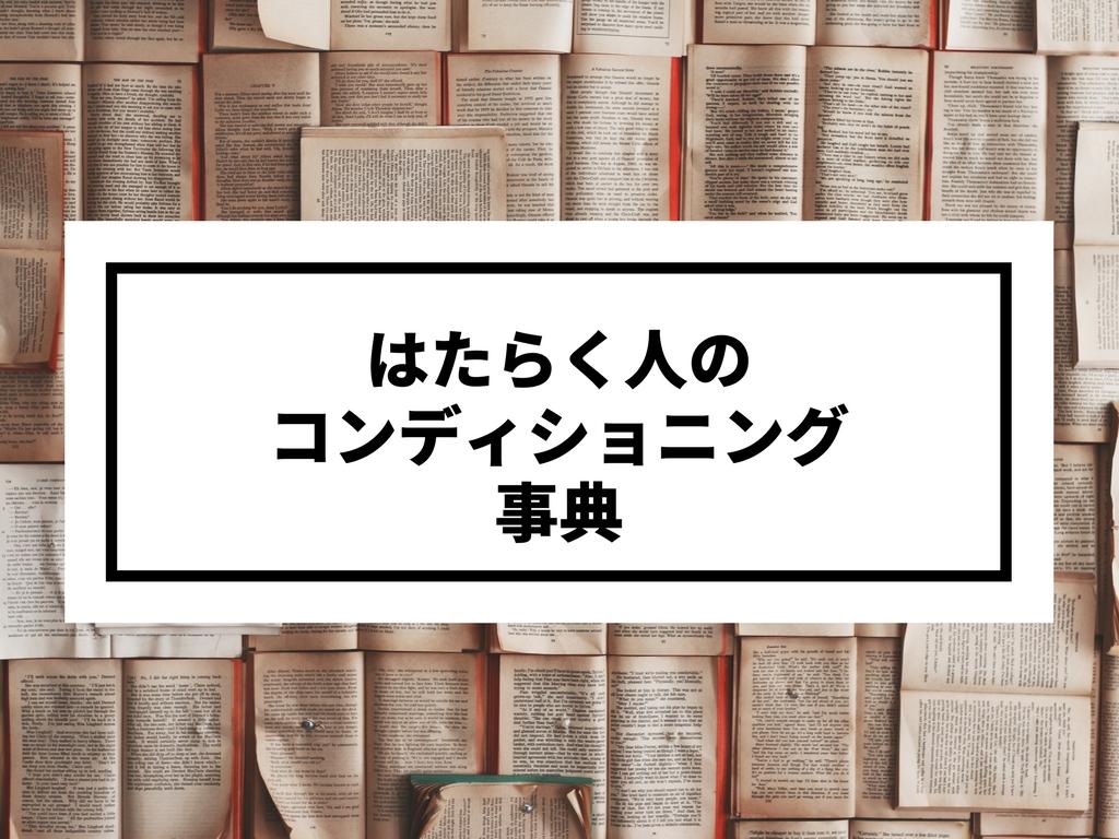 f:id:ryohei_j:20170528154632j:plain