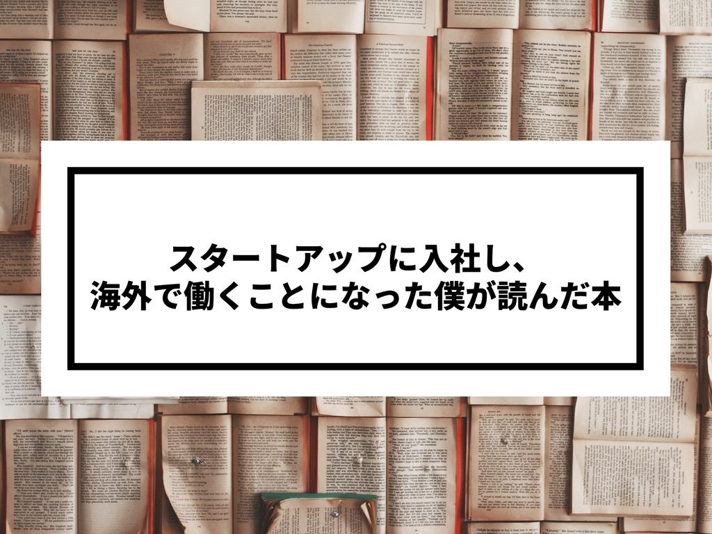 f:id:ryohei_j:20170528173918j:plain