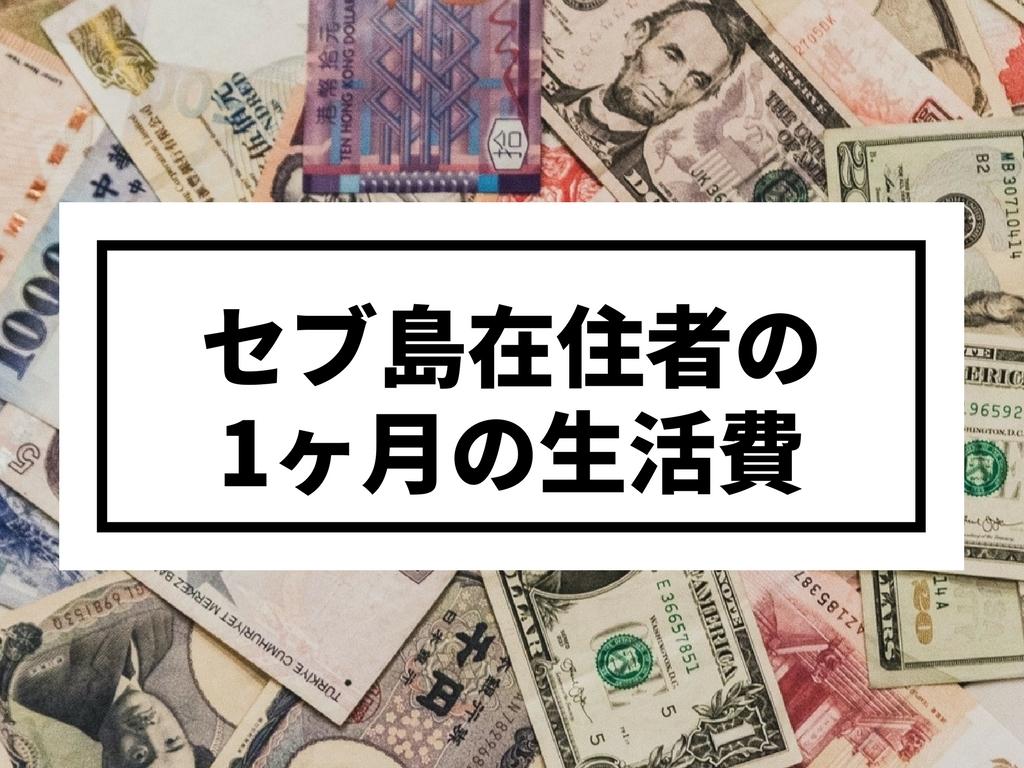 f:id:ryohei_j:20170610105339j:plain