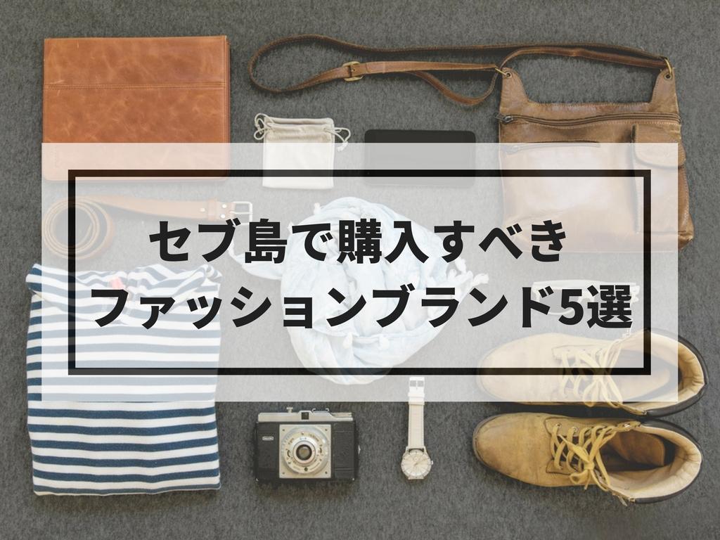 f:id:ryohei_j:20170610153409j:plain
