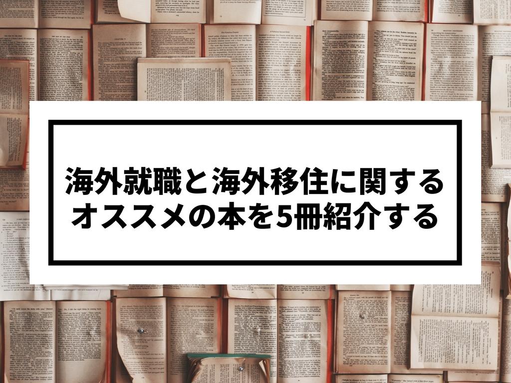 f:id:ryohei_j:20170610160218j:plain