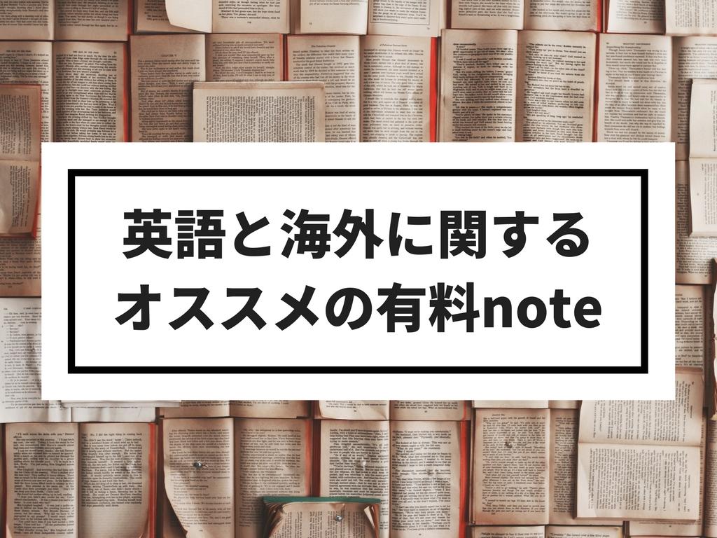 f:id:ryohei_j:20170613012038j:plain