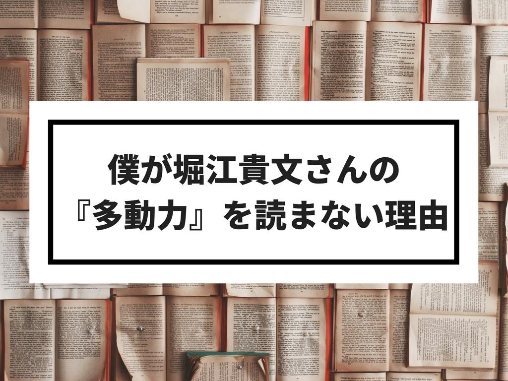 f:id:ryohei_j:20170614153820j:plain