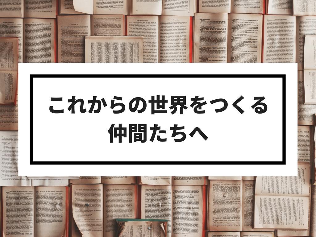 f:id:ryohei_j:20170624171306j:plain