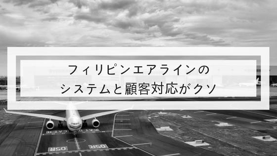 f:id:ryohei_j:20171212213408j:plain