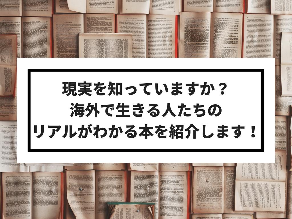f:id:ryohei_j:20171217162140j:plain