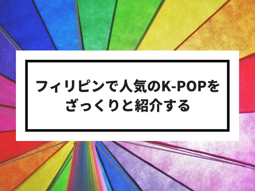 f:id:ryohei_j:20180803204451j:plain