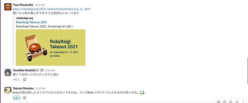 f:id:ryoheikurisaki:20210916191247p:plain